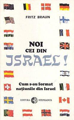 Noi cei din Israel (paperback)