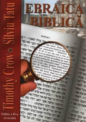 Ebraică biblică (Paperback)