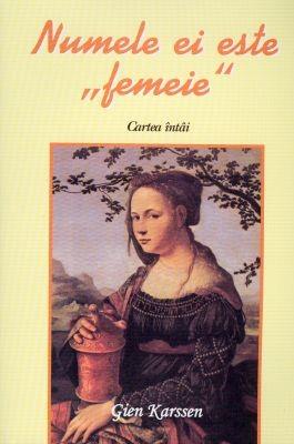 Numele ei este femeie - cartea întâi (SC)