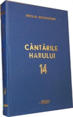 Cântările Harului, vol. 14 (HB)