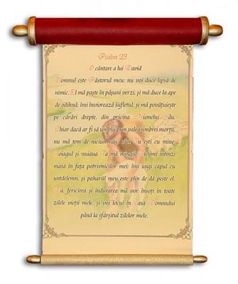 Pergament cu rulaj ascuns - Psalmul 23