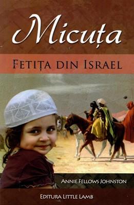 Micuţa, fetiţa din Israel