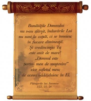 Pergament cu rulaj ascuns - Plângeri 3:22, 23, 24