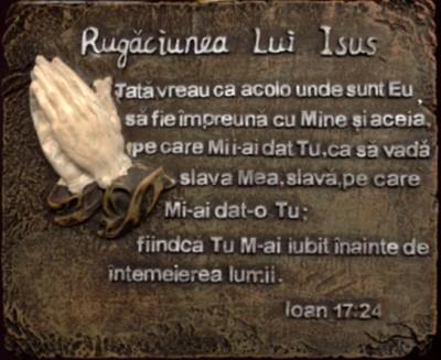 Ornament - Rugaciunea lui Isus (Ioan 17.24)