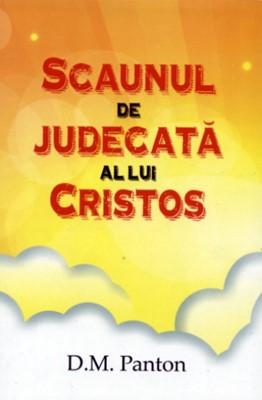 Scaunul de judecată a lui Cristos