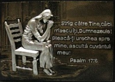 Ornament - Strig către Tine (Psalm 17:6)