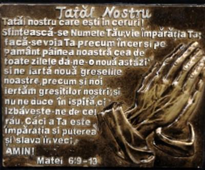 Ornament - Tatăl nostru