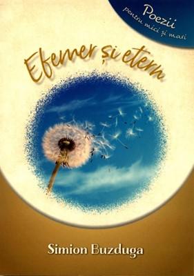 Efemer și etern