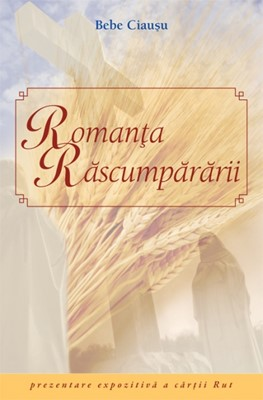 Romanţa răscumpărării