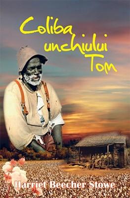 Coliba unchiului Tom (SC)