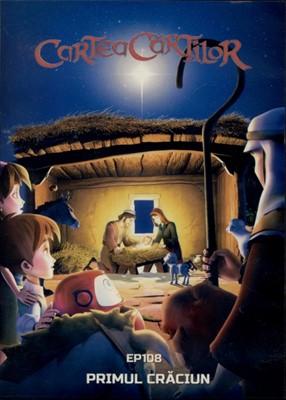 Cartea Cărţilor. Primul Crăciun - ep. 8