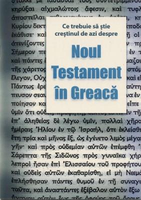 Ce trebuie să ştie creştinul de azi despre Noul Testament în greacă
