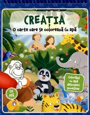 Creaţia - o carte care se colorează cu apă
