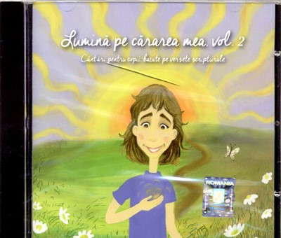 Lumină pe cărarea mea, vol. 2 Cântări pentru copii