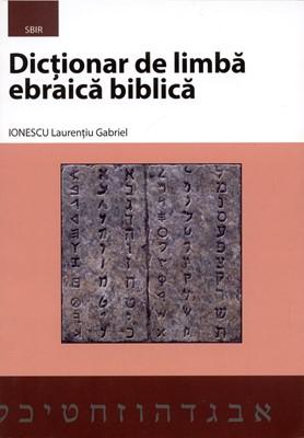 Dicţionar de limbă ebraică biblică