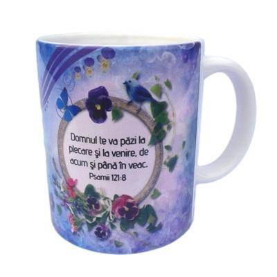 Cană din ceramică: Psalmul 20:4/Psalmul 121:8