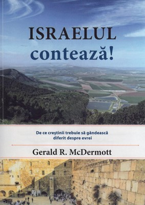 Israelul contează!