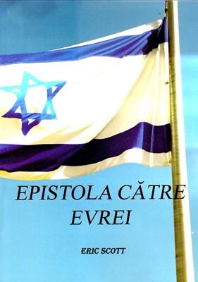 Epistola catre Evrei