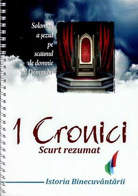 1 Cronici - scurt rezumat