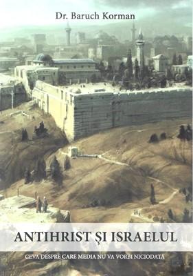 Antihrist și Israelul