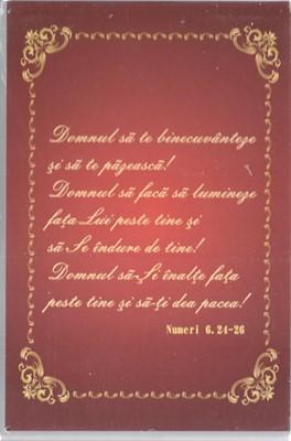 Tablou birou Numeri 6:24-26