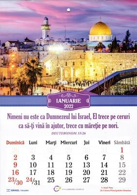 Calendar A4 2022 - ISRAEL