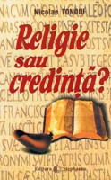 Religie sau credinţă