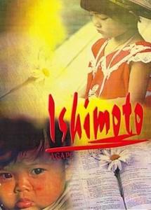 Ishimoto