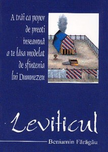 Leviticul (cartonata)