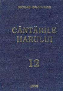 Cântările Harului, vol. 12 (HB)