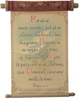 Pergament cu rulaj ascuns - Isaia 54:10