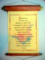 Pergament cu rulaj ascuns - Tatăl nostru