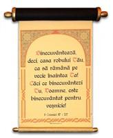 Pergament cu rulaj ascuns - I Cronici 17:27