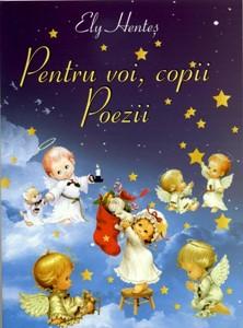 Pentru voi, copii - Poezii
