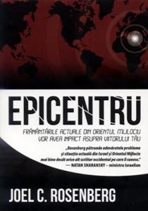 Epicentru