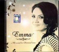 Ma-ncred in Domnul meu - Emma