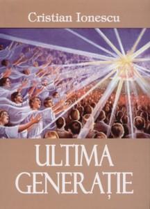 Ultima generaţie (paperback)