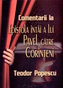 Comentarii la Epistola Întâi a lui Pavel către Corinteni