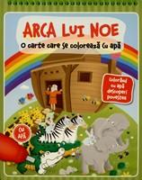 Arca lui Noe - o carte care se colorează cu apă