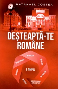 Deşteaptă-te române
