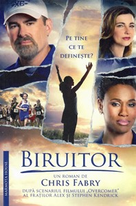 Biruitor