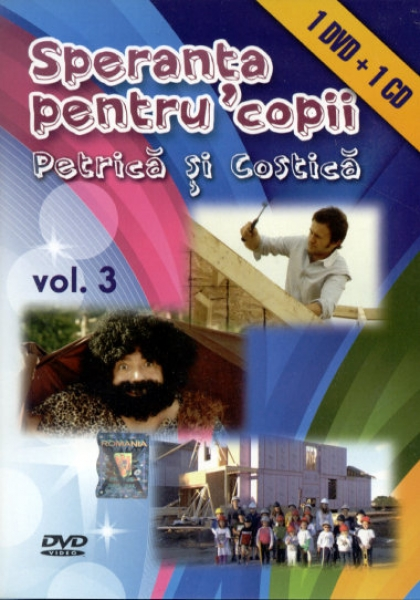Speranţa pentru copii vol.3 - Petrică şi Costică - 1DVD + 1CD