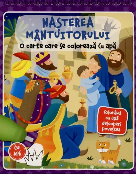 Naşterea Mântuitorului - o carte care se colorează cu apă