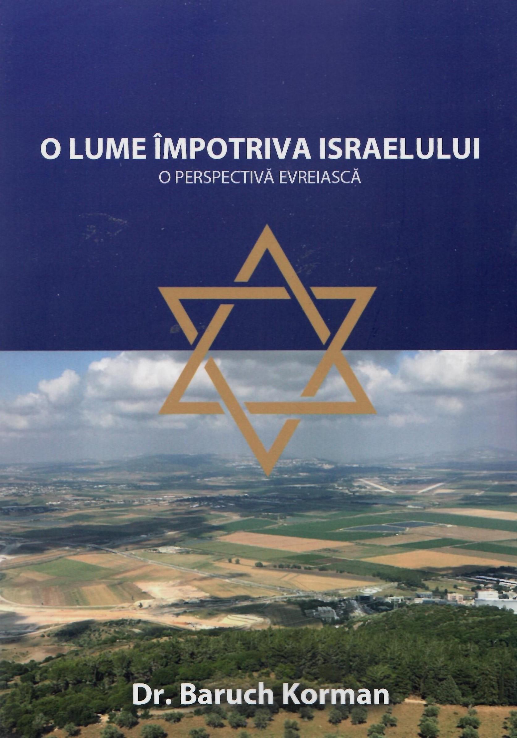 O lume împotriva Israelului